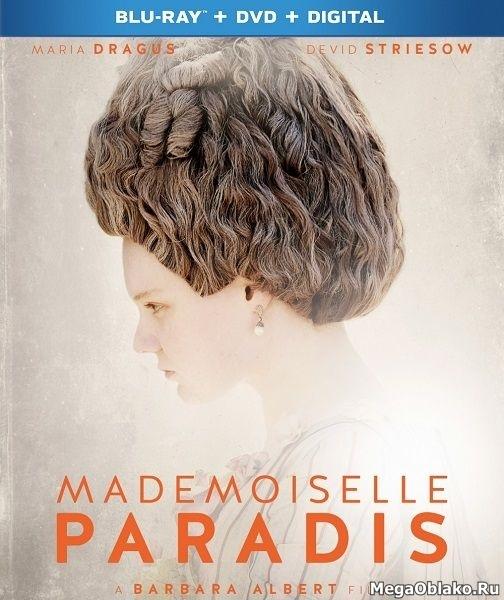 Мадмуазель Паради / Mademoiselle Paradis (2017/BDRip/HDRip)