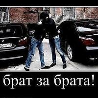 Хайитжон Раупов, 20 октября 1998, Тамбов, id196095608