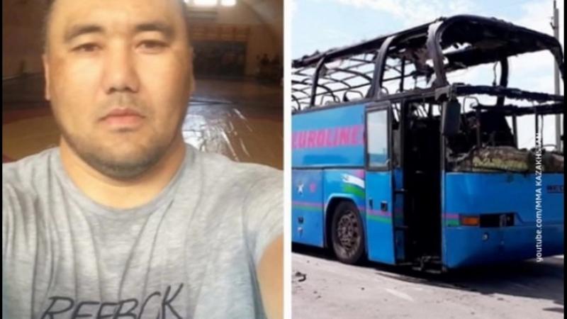Сибиряки помогают вернуться домой герою, спасшему пассажиров из горящего автобуса