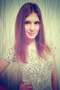 Марина Жданова