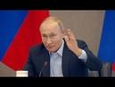 В.Путин - Людям нужны конкретные результаты! Нужен прорыв! 23.11.2018