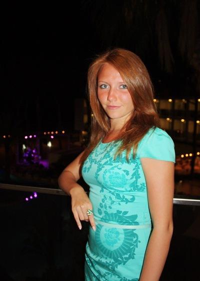 Анна Носкова, 7 июня , Москва, id6292275