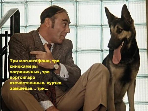 САЙКОЛОДЖИ… Сайкология  -4))) - Страница 5 MDfwDS_O_sY