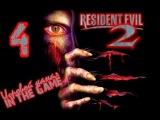 Resident evil 2 / Обитель зла 2 - Прохождение Серия #4 [Leon]