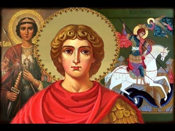 Молебен с акафистом великомученику Георгию Победоносцу.Иконография.