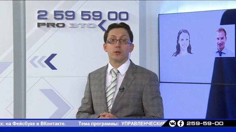 Управленческие ошибки в бизнесе | Руслан Жамилов
