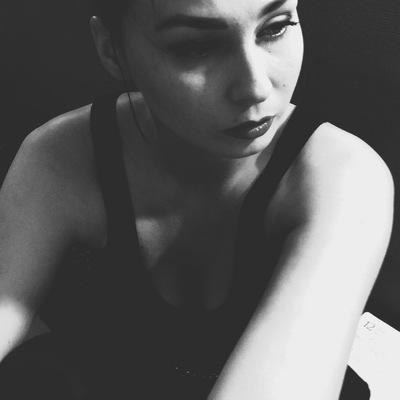 Таня Сомкина