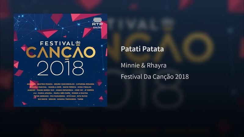 Португалия. Minni Rhayra, «Patati patata». Выбор Оли