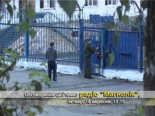 Искупить вину кровью – нужен ли в Украине штрафбат?