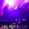 Джазовый ансамбль Ars-Nova Jazz, Санкт-Петербург