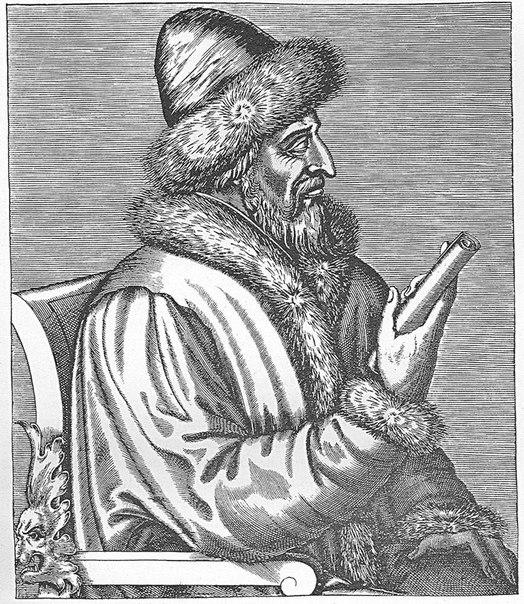 Иван грозный в виде зверя (аллегория тиранического правления ивана грозного)