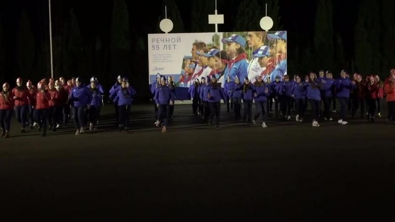 Танцевальный марафон. Ла-ла-лэнд. 1, 2, 3 отряд д/л ечной 13 смена 2017 год