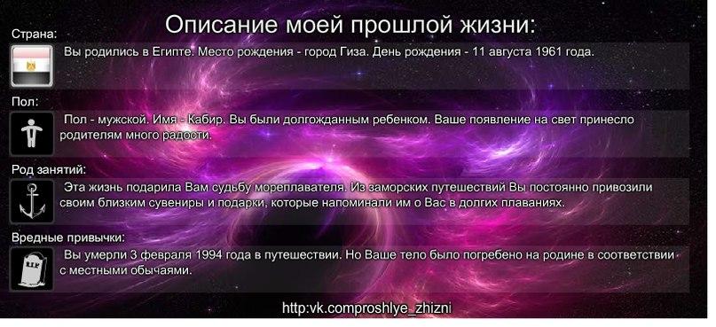 Татьяна Лозеева | Москва