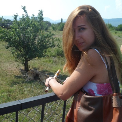 Ванени Петросян, 30 июня 1990, Днепропетровск, id42424752