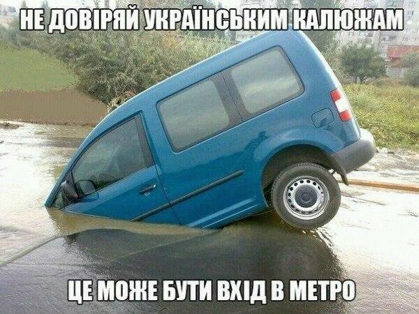 Неизвестные расстреляли автомобиль в Донецкой области, на месте изъяли около 30 гильз, - Нацполиция - Цензор.НЕТ 447