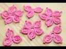Вязание простого ЦВЕТКА для ирландского кружева - how to crochet a flower