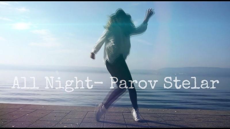 All Night Parov Stelar neoswing смотреть онлайн без регистрации