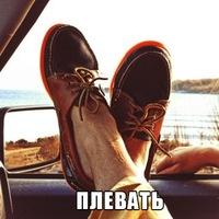 Нинтэнда Бастова, 16 марта , Ростов-на-Дону, id194896861