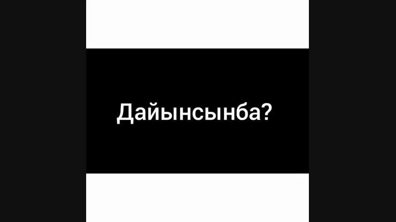 InShot_20190105_040535927.mp4