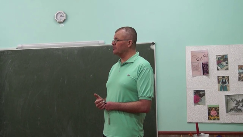 Лекция Первые шаги астронома-любителя в изучении объектов Вселенной (1 часть)