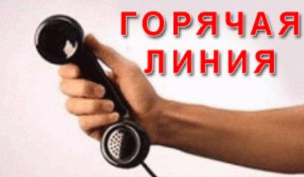 Щёлковского муниципального