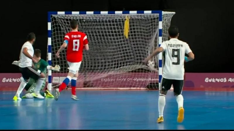 ЮОИ 2018 Полуфинал Египет Россия 1 3 Обзор сайта