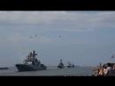 Парад кораблей и авиации на день ВМФ Кронштадт 29 июля 2018 1