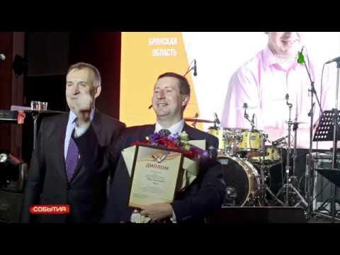 Юрий Клюев в числе пяти финалистов Всероссийского конкурса Учитель года 2018 05 10 18