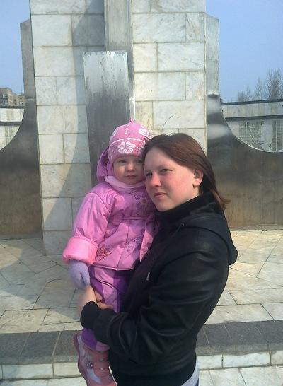 Екатерина Чернышова, 12 марта 1992, Удомля, id209531319