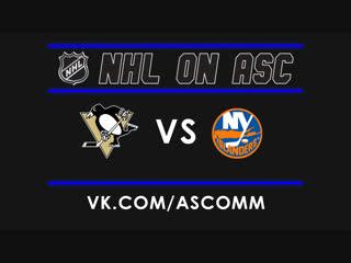 NHL | Penguins VS Islanders