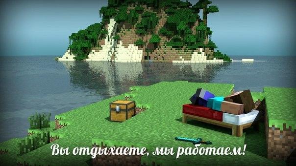 Майнкрафт видео приключения в джунглях-майн крафт игра-майнкрафт mod loader 1.8.1.