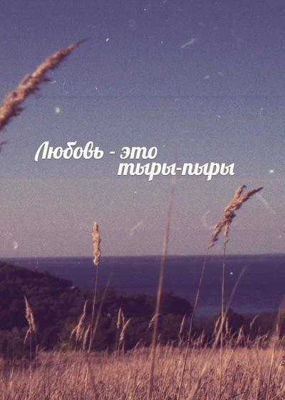 Alex Fello, 20 апреля , Тольятти, id137336459