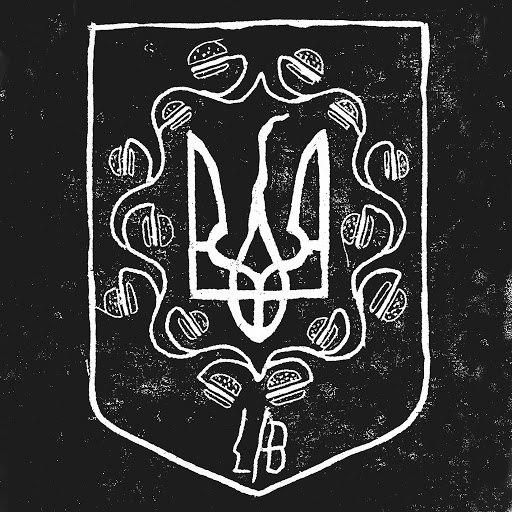 Альбом Limewax Ukrboy EP