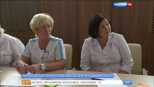 Вести-Москва • Вести-Москва. Эфир от 18.09.2015 (08:30)