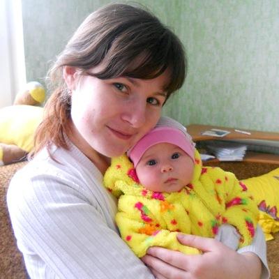 Валентина Парасовченко, 16 сентября 1988, Днепропетровск, id44480458