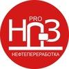 "Журнал ""Про НПЗ""   Нефтепереработка"