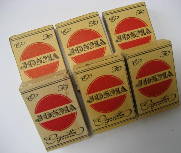 Немецкие сигареты второй мировой войны купить купить сигареты из сша в интернет магазине