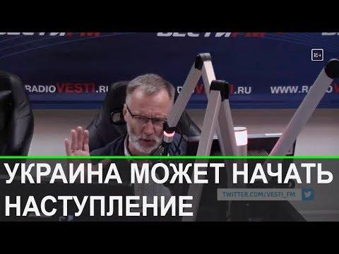 Если говорят украинские власти, это на 99% враньё. Активизация украинских силовых структур