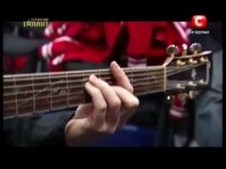 Украина мае талант 5 l Formingo - зажигательная, крутая песня про Павла Зиброва))))