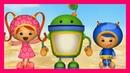 Команда Умизуми - Бот Силли Починит Это! | Развивающие Мультики Для Детей