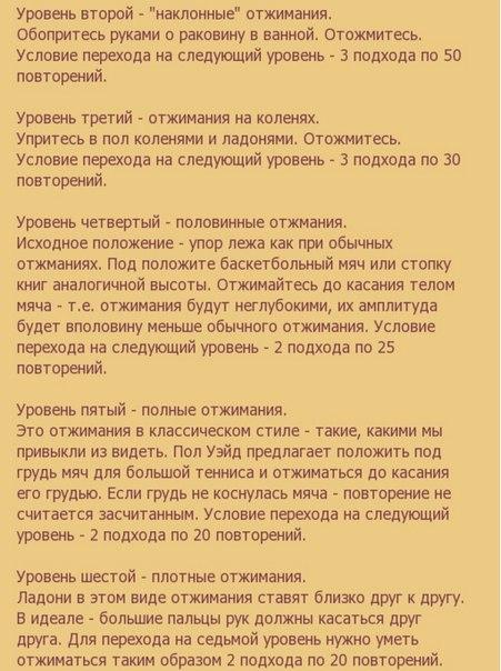 Фото №431214110 со страницы Nurislam Katipov