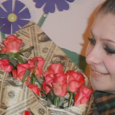 Амалия Шахбазян, 7 января 1992, Володарское, id28955571