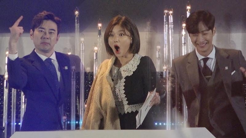 190228 100년의봄 다이나믹듀오 노래 reaction (조충현, 김유정, 진영)