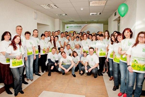 Пенсия по стажу в москве