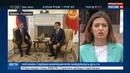 Новости на Россия 24 Вячеслав Володин прилетел на переговоры в Бишкек