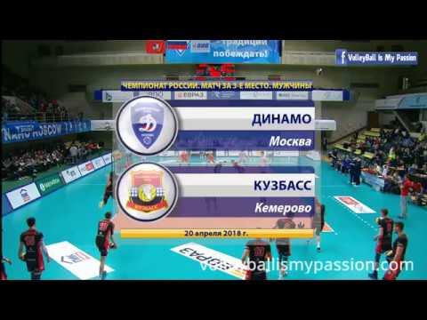 [3rd R1] Dynamo Moscow vs Kuzbass | 20-04-2018 | Russia Superliga Men Volleyball 2017/2018
