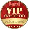 93-00-00 Вип Бизнес Такси в Волгограде