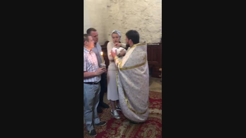 крестят