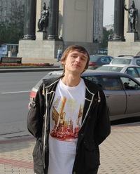 Павел Кривонос