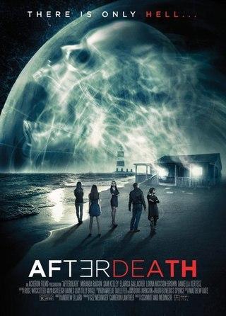 После смерти (2015)